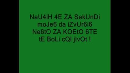 Nau4ix..!!
