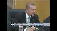 Турският президент Ердоган планира да посети Иран въпреки споровете с Техеран