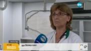 ЗДРАВЕН АБСУРД: Апаратура за милиони събира прах в болница в Русе