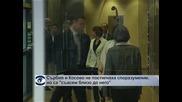 """Сърбия и Косово не постигнаха споразумение, но са """"съвсем близо до него"""""""