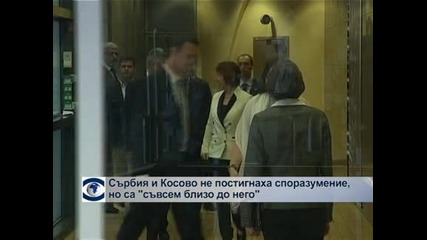 Сърбия и Косово не постигнаха споразумение, но са