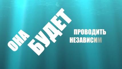 Това е Русия! 2014 година