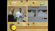 Как се изследват заболяванията, свързани с вестибуларния апарат - На кафе (15.05.2014г.)