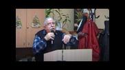 Възстановяване на наранените взаимоотношения - Пастор Фахри Тахиров