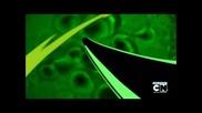 Бен 10 Ултра Извънземен - Трансформация в Гладника