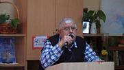 Не бой се но говори и не млъквай - Пастор Фахри Тахиров