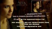 Анелия - Единствен ти ( Инструментал + VOCAL )