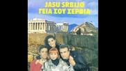 Slavko Banjac,ana Bekuta,keba i Extra Nena - Jasu Srbijo (audio 1995)