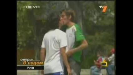 Господари На Ефира-Светотното първенство за гейове в Аржентина