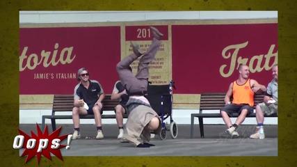 Много смях с танцуващите старчета! :D