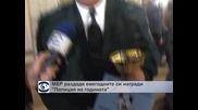 """МВР раздаде ежегодните си награди """"Полицай на годината"""""""