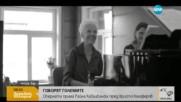 Райна Кабаиванска: Естествената ми среда е сцената, а не живота