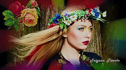 Я тобi посмiхалася Украинский фольклор