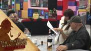 Зорница се грижи за Фънки- Big Brother: Most Wanted 2017