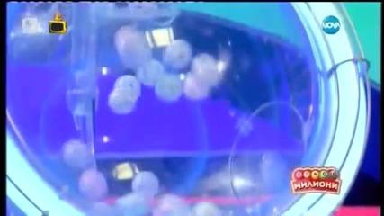 Бинго Милиони стартира с куп гафове - Господари на ефира (05.02.2015г.)