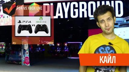 Checkpoint (feat.hiken Shtiken)-elder Scrolls Online,ac Liberation Hd и Ps4 vs Xbox One