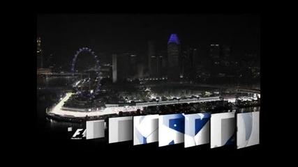 Сингапур остава в календара на Ф1 за още 5 години