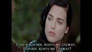 Бг Превод Приключенията на Мерилин (the Adventures of Merlin) сезон 2 епизод 11 част 1