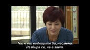 Lie To Me/излъжи ме Еп. 3 част 2