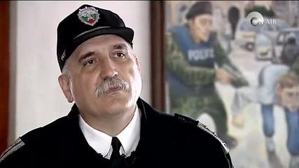 Темида - Специализирани Полицесйки Сили - Част 1
