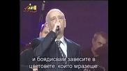 Mitropanos - Gia Na S`ekdikitho + Bgsubs