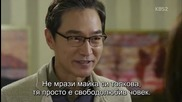 Бг субс! Golden Cross / Златен кръст (2014) Епизод 5 Част 2/2