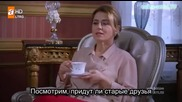 Днешните придворни - 5/1 еп. (rus subs)