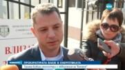 """И бившият министър от ГЕРБ Делян Добрев е с обвинение за """"Белене"""""""
