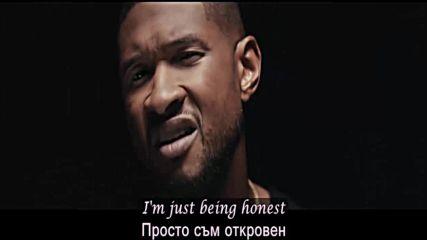 ♫ Usher - Crash | Срив| ( Официално видео) превод & текст