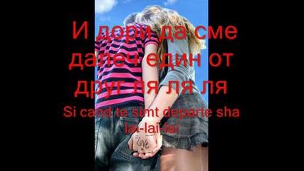 Luciano0 Seres - Atat de bine + tekst ii prewo0d