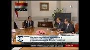Хосни  Мубарак подаде оставка като партиен лидер