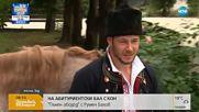 """""""Пълен абсурд"""": На абитуриентски бал с кон"""