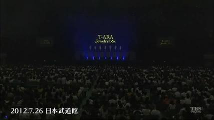 [hd] T-ara - part 1 @ Jewelry Box Japan Tour 2012
