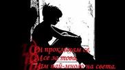 Обичам те.. и от това боли..!