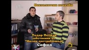 Неизплатени печалби, Господари на ефира, 25 януари 2011