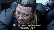 Nirvana in Fire E36 / Огнената Нирвана български субтитри