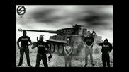 No Remorse - We аre C18 (превод)