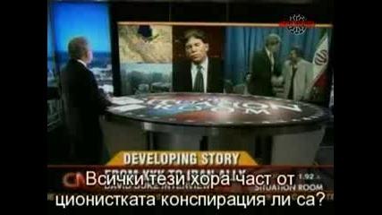 Дейвид Дюк Против Ционизма