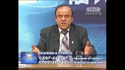 Стамен Стаменов -извънземните Раси