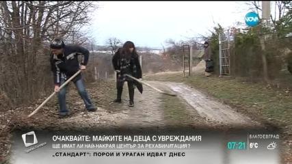 Хора от Габрово сами оправят улицата си