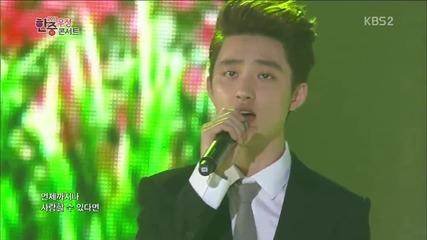 [+ Бг превод] Exo [ Chen, Baekhyun & D.o ] - Paradise ( Boys Over Flowers Ost)