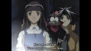 Ou Dorobou Jing Епизод 3 Bg Sub Hq [otakubg]