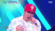 200.0702-1 Babylon(feat Po of block B) - Crush on You, Show! Music Core E511 (020716)