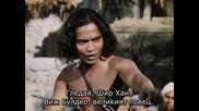 Бг Суб * Книга за джунглата * 5/6 # Маугли (1942) Rudyard Kipling's The Jungle Book # Zoltan Korda
