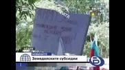 Бтв Новините - Фермерите спират протестите до сряда