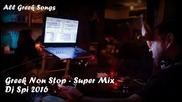 New 2016 '' Greek'' Non Stop - Super Mix _ Dj Spi (2016)