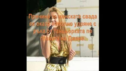 Джена Нашамароса Балерина