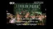 Linkin Park - Faint Превод