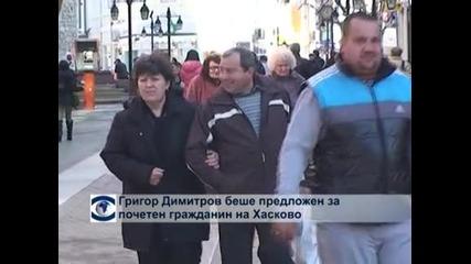 Правят Григор Димитров почетен гражданин на Хасково
