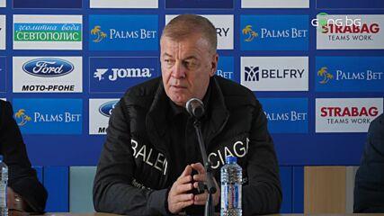 Сираков разкри по какво Левски е сред водещите клубове на Балканите